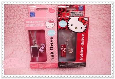 ♥小花花 日本精品♥Hello Kitty好實用立體蝴蝶結造型精美萬用多功能隨身碟8G 21029103 新北市