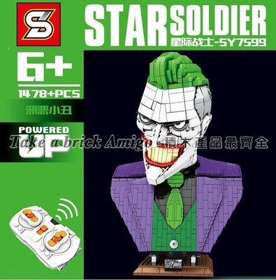 阿米格Amigo│S牌SY7599 邪惡小丑 Joker 動態版 黑暗騎士 DC 頭雕擺件 超級英雄 積木 非樂高但相容