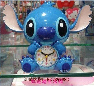 【凱迪豬生活館】迪斯尼 星際寶貝 stitch 公仔造型 史迪仔 史迪奇鬧鐘 卡通創意動漫 可愛靜音會說話的音樂鬧鐘KTZ-200940