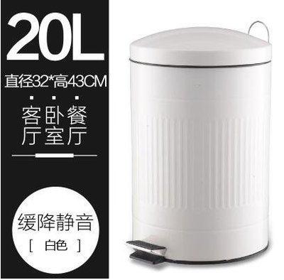 【優上】乳白20升羅馬紋緩降廚房客廳室內有蓋垃圾桶