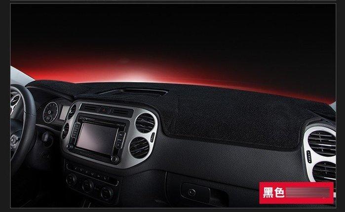 2008-2013年9月 ALTIS 10代 10.5代 十代 麂皮 避光墊 儀表墊 遮陽墊 隔熱墊 遮光墊 豐田