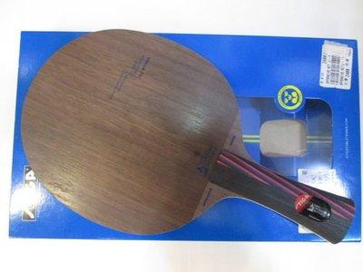 宏亮 含稅含發票  瑞典 Stiga 桌球拍 刀板 負手板 OFFENSIVE WOOD NCT 奈米OC 桌拍
