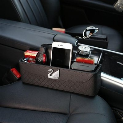 汽車用品椅縫置物袋卡通天鵝女車載夾縫收納袋座椅儲物盒縫隙塞