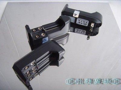 ㊣批發廣場㊣萬用充電器 可充 3.6V電池 1.2V電池 各種鋰電池充電器 快又安全 台中市