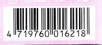 二手CD [濱崎步  頌歌CAROLS]1雙層CD膠盒+1日文歌詞頁+中文歌詞頁+1側標+1 CD+1DVD