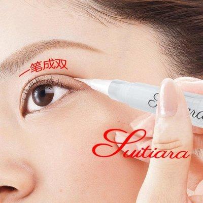 韓國雙眼皮定型霜持久無痕隱形非膠水雙眼皮貼大眼神「全館免運」『花開物語』