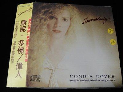【198樂坊】Connie Dover 康尼多佛(Somebody.....無IFPI日版)CO