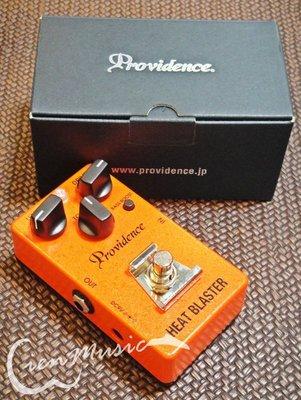 『立恩樂器』Providence Heat Blaster HBL-3 破音 單顆 效果器