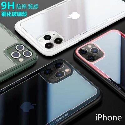 玻璃殼 9H鋼化 iPhone SE ...