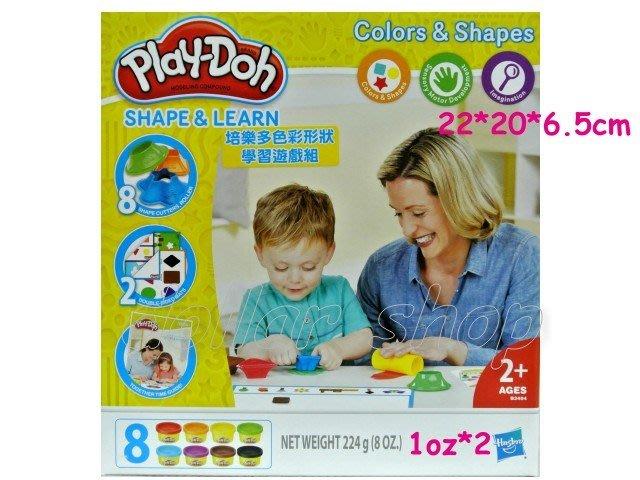 寶貝玩具屋二館☆【品牌】Play-Doh培樂多黏土--色彩形狀學習創意黏土遊戲組