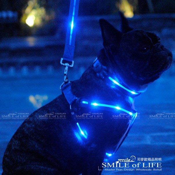 寵物牽引繩 LED 發光寵物牽引繩 狗鍊 一體式牽帶(不含項圈及胸背帶)   時尚夜遊牽寵物☆SMILE 創意商品批發