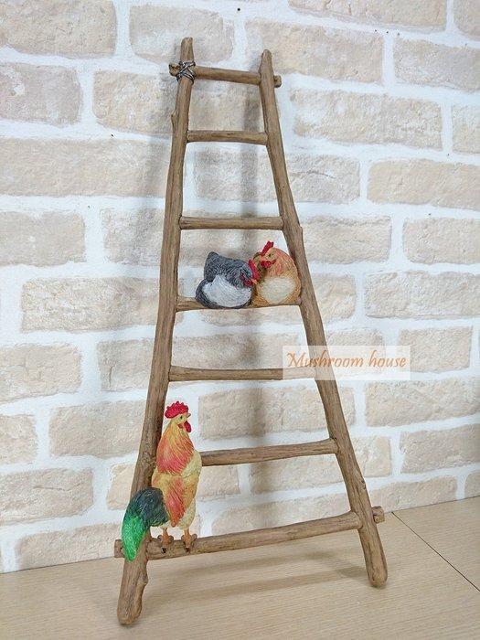 點點蘑菇屋 鄉村風木梯子與公母雞擺飾 農村可愛動物 公雞 母雞 民宿佈置 田園風 現貨