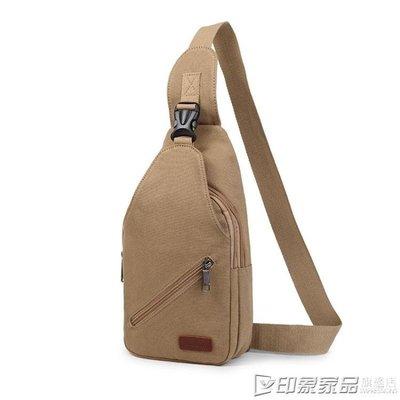 新款男士胸包帆布包斜挎包男包單肩包韓版小背包休閒腰包