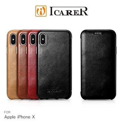 --庫米--ICARER Apple iPhone X / iPhone XS 復古曲風磁吸側掀真皮皮套 保護殼 磁吸