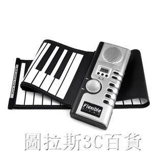 61鍵手卷鋼琴 電子琴 折疊軟鋼琴 MIDI接口 送電源QM
