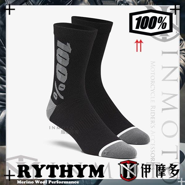 伊摩多※美國RIDE 100% 騎士運動襪 小腿下襪  重機 車靴 越野 RYTHYM 美麗諾羊毛24006-057黑灰
