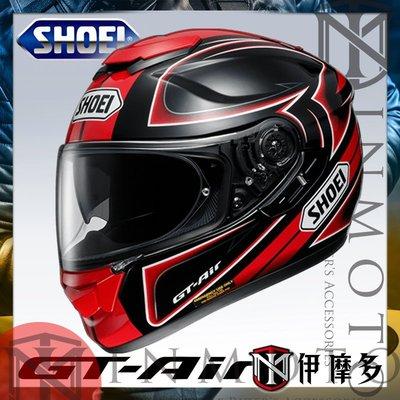 伊摩多※公司貨 可調PFS 流體力學日本 SHOEI GT-Air 內墨片 安全帽。Expanse  TC-1 紅
