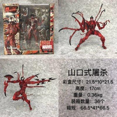 【紫色風鈴】山口式 AMAZING 超凡蜘蛛人 紅色 毒液 屠殺 血蜘蛛 反英雄 Venom 港版