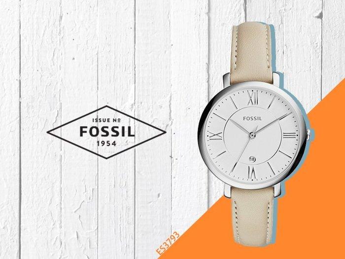 【時間道】FOSSIL 都會時尚簡約仕女腕錶 / 白面米色皮(ES3793)免運費