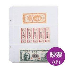 珠友 7004GR 鈔票內頁/三格(小)/5張入 好好逛文具小舖