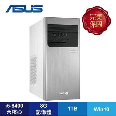 【含WINDOWS軟體】華碩 ASUS S640 H-S640MB-I58400034T 桌上型電腦 免費升級