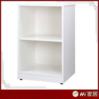 高雄家具(21衣櫃衣櫥斗櫃收納櫃斗櫃收納櫃)395-197-13開放式二層塑鋼置物櫃$1,400元《888創意生活館》