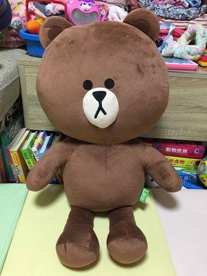 Line Brown熊大巨型公仔