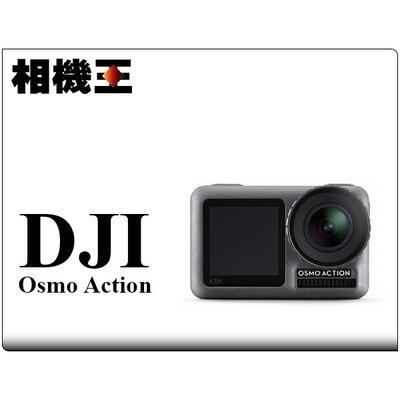 ☆相機王☆DJI OSMO Action 運動攝影機【接受預訂】2