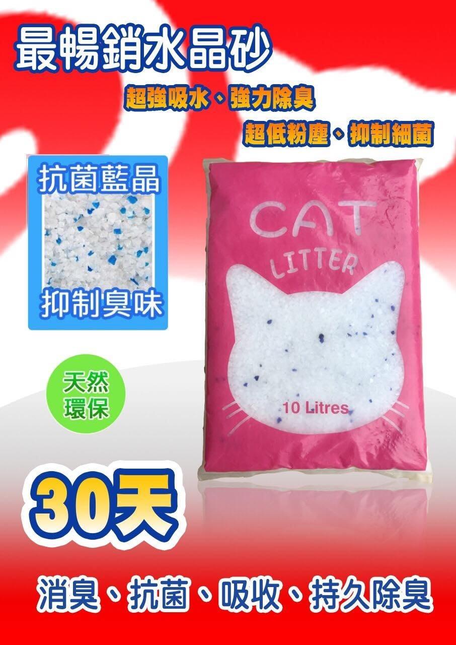 [現貨-滿箱免運]嘟嘟小舖☆大顆粒水晶砂/貓砂/松木砂用量省-10L-大顆粒,單包可超取 7包免運