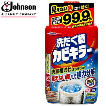【SC Johnson】 氯系洗衣槽清潔劑-550g~不需浸泡,滾筒式洗衣機也可使用