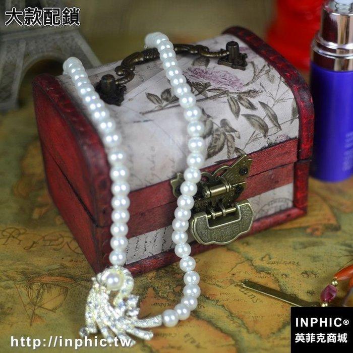 INPHIC-復古帶鎖木盒子仿古歐式小木盒創意桌面雜物首飾收納盒拍照道具-大款配鎖_S2787C