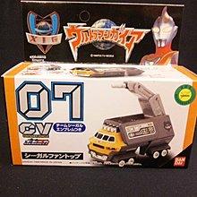 日製近全新 Popynica Ultraman Gaia CV-07 Xig Seagull Fan Top