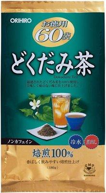 日本原裝 ORIHIRO 魚腥草茶 超值60包  交換禮物 生日 聖誕 飲品【全日空】