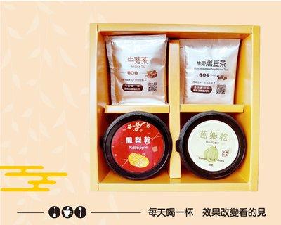 【金彩禮盒GP】牛蒡茶/牛蒡黑豆茶8入+鳳梨乾/芭樂乾-精巧包裝養生茶跟果乾 一次擁有 附精美提袋