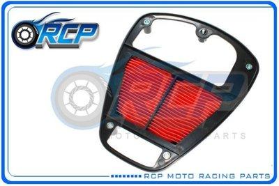 RCP K9006 空濾 VN900 VN 900 2006~ 空濾 台製 外銷品