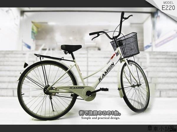 [單車小站] 26吋單速低跨點淑女車附前置物籃