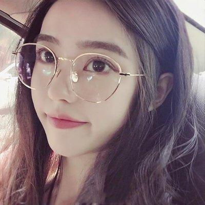 復古珍珠眼鏡框女正韓潮大圓臉文藝配眼鏡架鏡片平光鏡超輕