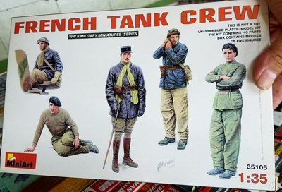 Miniart-35105-WW2-FRENCH TANK CREW  -加3元-M-250