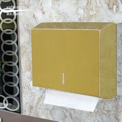 【優上】壁掛式不銹鋼 紙巾盒 抽紙盒 衛生間 酒店 擦手紙盒架箱鈦金鏡面