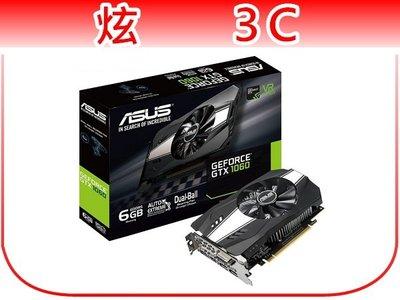 【炫3C】華碩 ASUS PH-GTX1060-6G/6G DDR5 顯示卡