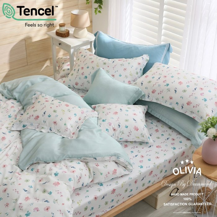【OLIVIA 】DR8005 愛麗絲 標準單人床包歐式枕套組【不含被套】300織天絲™萊賽爾 台灣製