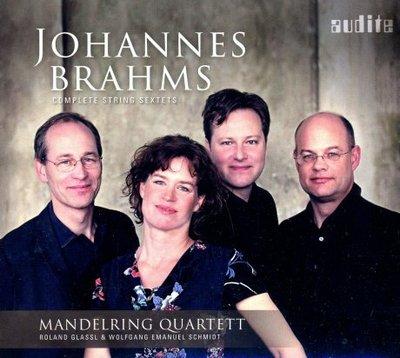 布拉姆斯:弦樂六重奏全集 /  MANDELRING QUARTETT---AUDITE97715