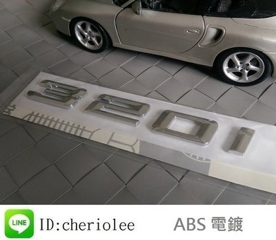 BMW 320i 字標 E30 E36 E46 E90 E91 F30 非 316I 318I 323I 328I GT 高雄市