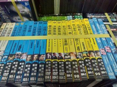《哈瑪斯之子》│正版DVD│摩薩哈珊約瑟夫*古恩本伊茲哈克【超級賣二手書】