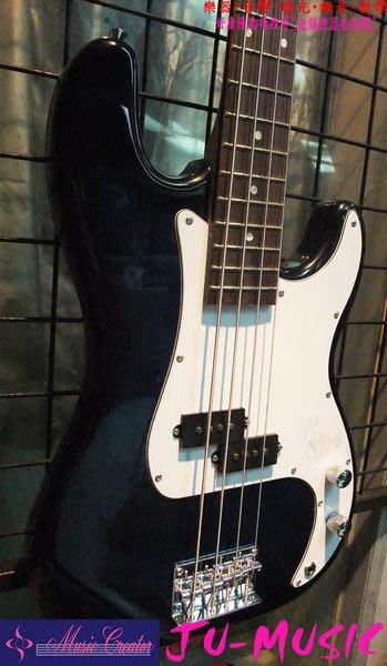 造韻樂器音響- JU-MUSIC - Joylink 電貝斯 貝士 音箱 套裝組(超值版)只要5,800元