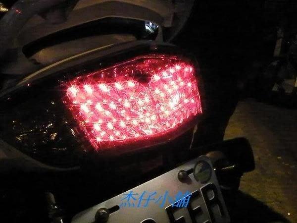 【杰仔小舖】新勁戰125/新勁戰(五期噴射)山葉原廠極光LED後燈組/煞車燈組,限量特價中!