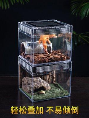 Barbarous爬寵飼養箱雨林缸蜥蜴守宮角蛙寄居蟹飼養盒玻璃生態缸
