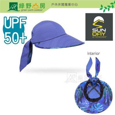 綠野山房》Sunday Afternoons 美國 女 抗UV透氣寬簷帽 後綁帶遮陽帽 草紫 SAS2C43545-92