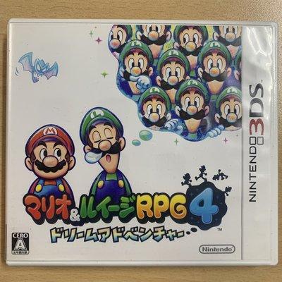 【飛力屋】任天堂 3DS 馬力歐 瑪莉歐RPG 4 純日版