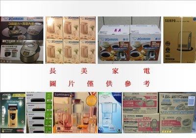 板橋-長美 東芝吸塵器 TVC-1015/TVC1015  乾濕兩用吸塵器